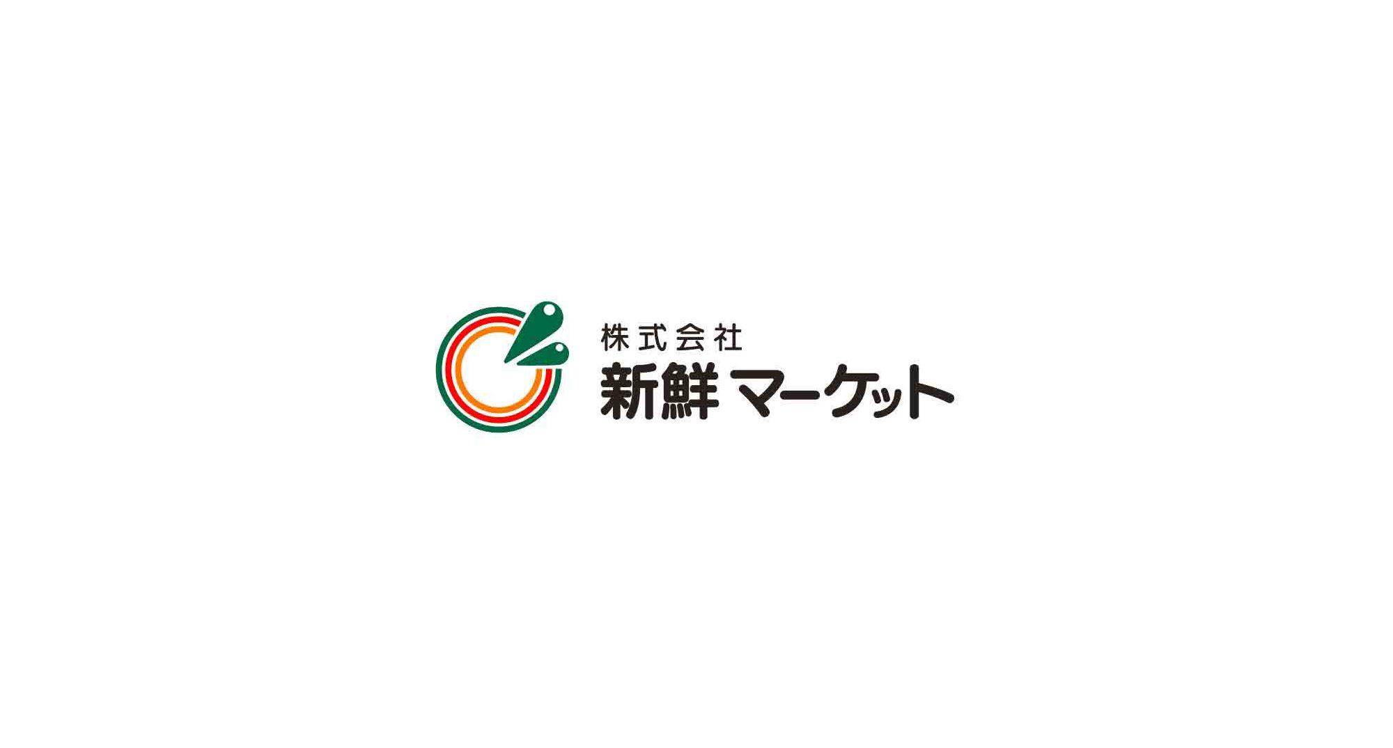 株式会社新鮮マーケット