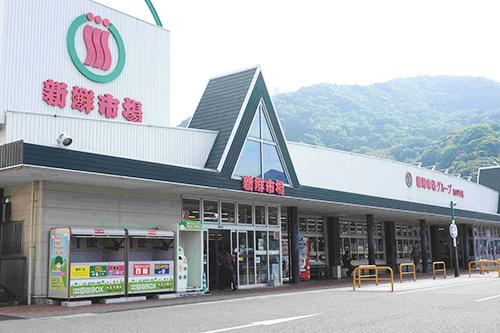 山の手店の店舗写真