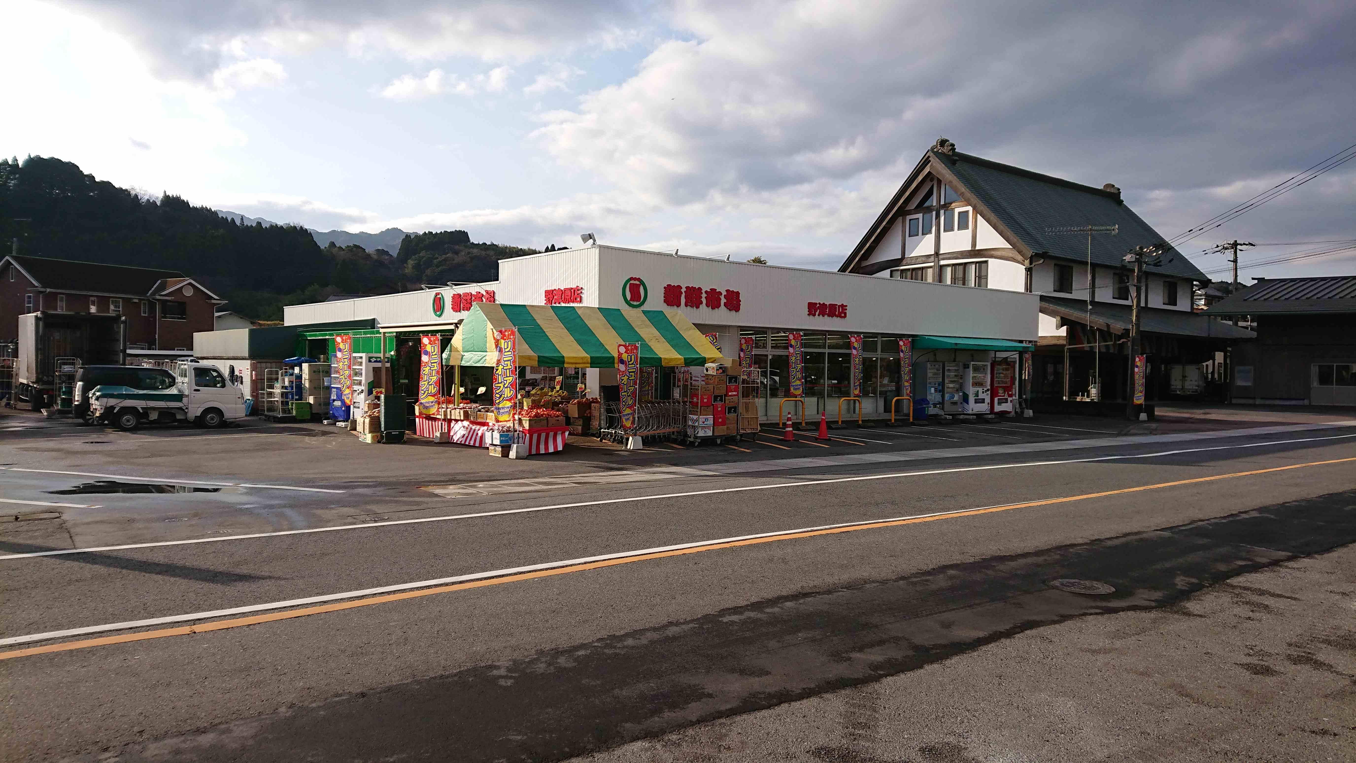 野津原店の店舗写真